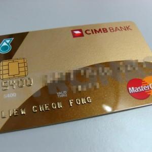 A hitelkártya okos használata